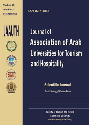 Journal of Association of Arab Universities for Tourism and Hospitality